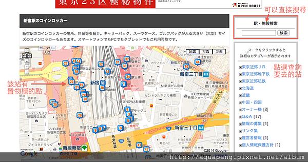 日本置物櫃