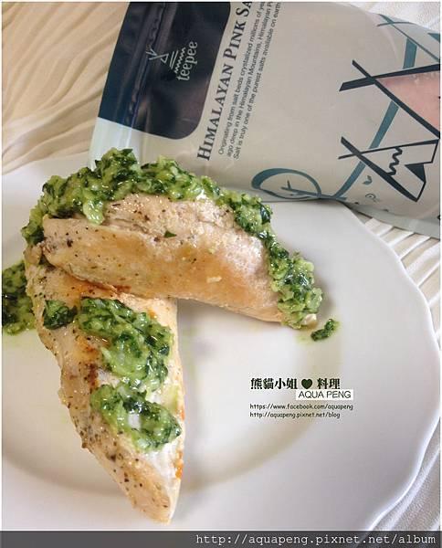 青醬雞肉料理-02