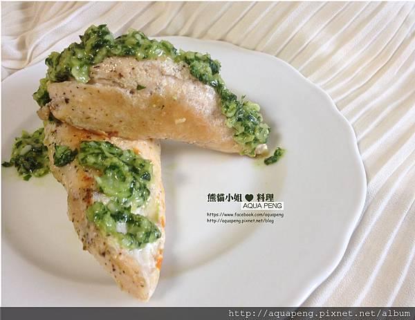 青醬雞肉料理-04