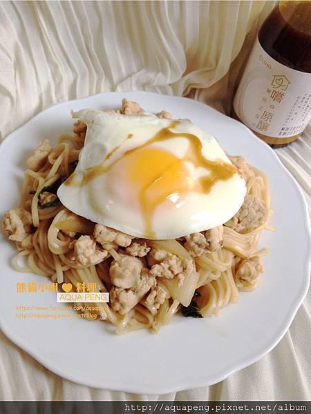 醬油親子炒麵|熊貓小姐❤料理