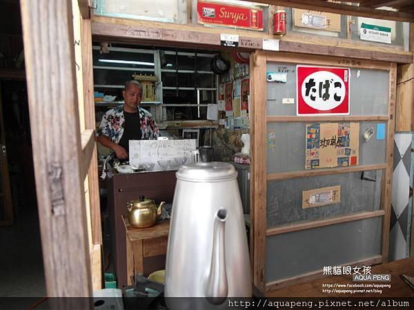 仲英酒棠。咖啡。紅茶。麥酒in石垣島
