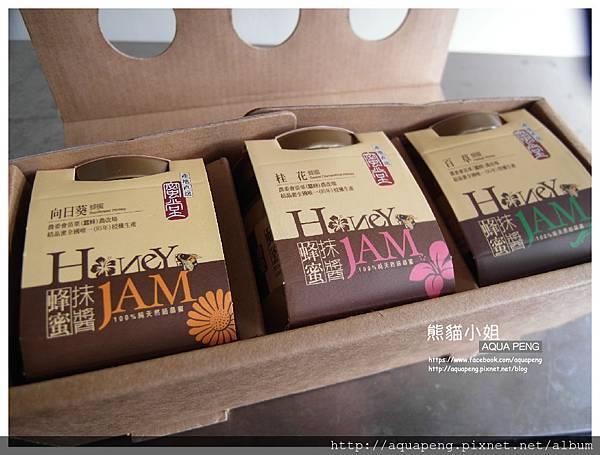 蜜堂-蜂蜜抹醬禮盒