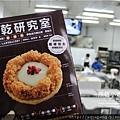 餅乾研究室-07.jpg