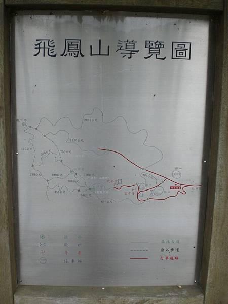 導覽路線圖