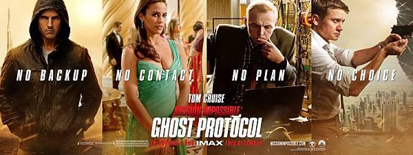 ghost_protocol_2.jpg