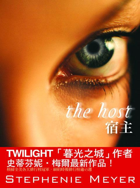 The Host_book cover