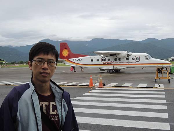 機場人員在趕我們了