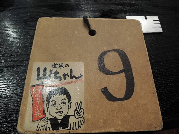 這是我們的桌號牌