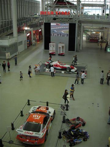 Toyota展示場