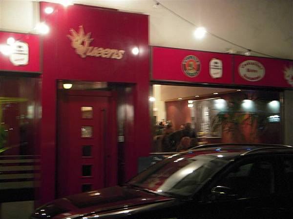 The restaurant we dined at