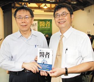 台大醫學院內科教授黃瑞仁vs台大創傷醫學部主任柯文哲
