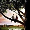 《也許是愛》(Flipped)電影海報