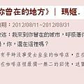 痞客邦活動banner