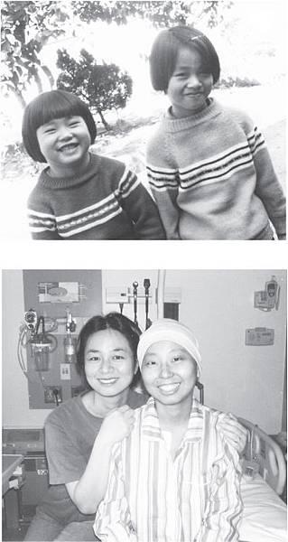 獅子老師與妹妹