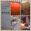 2013,第21屆國際書展