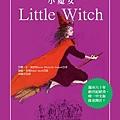 小魔女(Little Witch)