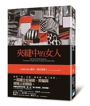 tdv165s(有書腰).jpg