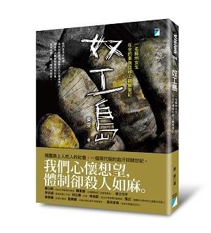 tdv166s(有書腰).jpg