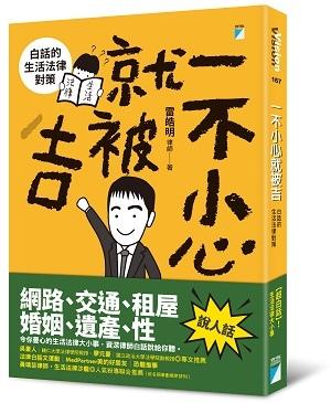 tdv167s(有書腰).jpg