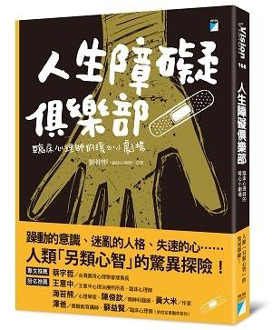 tdv168s(有書腰).jpg