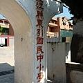 沒有操場的北疆校園門口.jpg