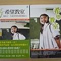 馬來西亞版《希望教室》.jpg