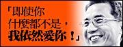 盧蘇偉新書banner