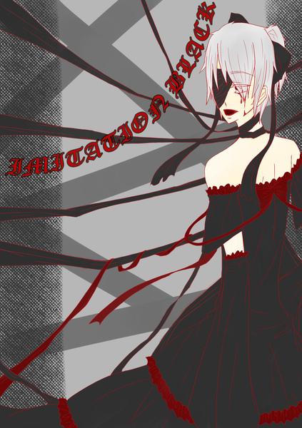 IMITATION BLACK~炙紅之影