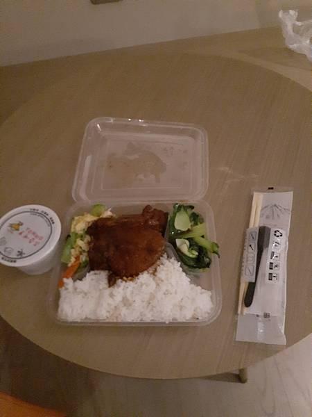 第一餐晚餐
