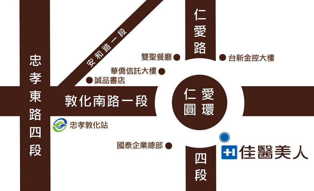 仁愛佳醫美人地圖.jpg