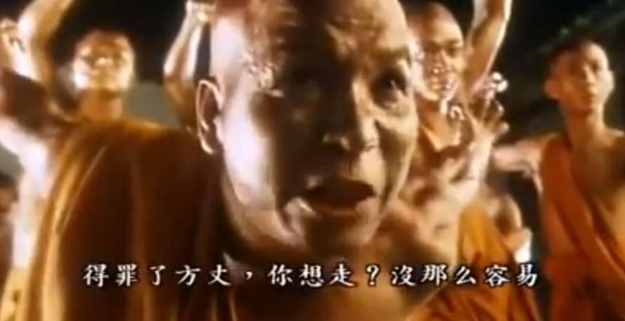 李兆翔醫師 - VASER威塑超音波抽脂演講花序&少林寺快閃10.JPG