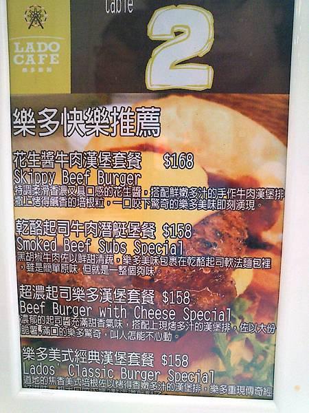 C360_2012-09-13-11-24-47