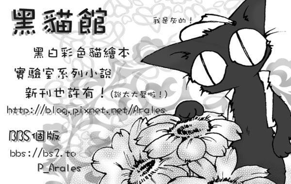 CWT 場刊圖