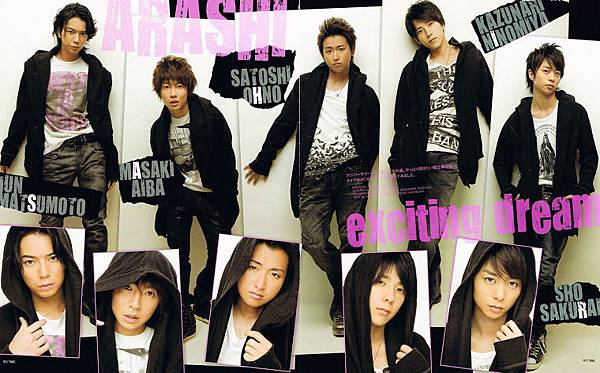 WinkUp0911_excitingdream_arashi2