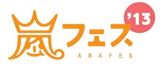 arafes13_zps017430cb