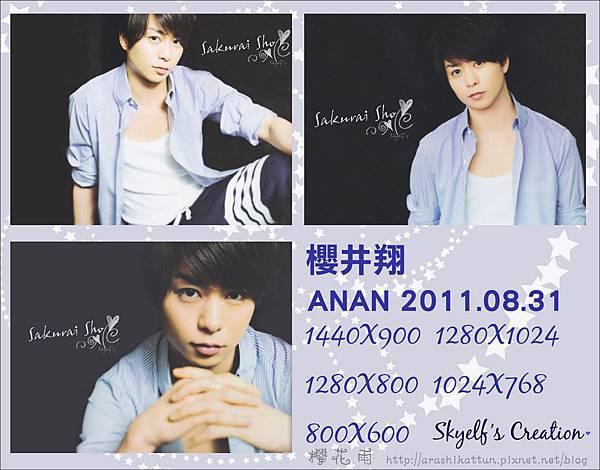 Anan 2011.08.31