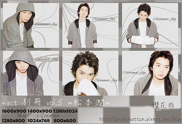 +act.別冊 vol.5