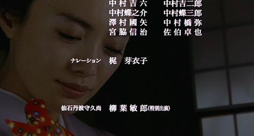 映画「大奥」