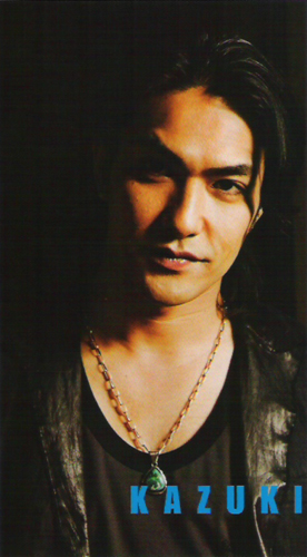 Look at Star! 2007 8月号 Vol.30