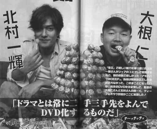 TV Bros. 2006年9月30日号