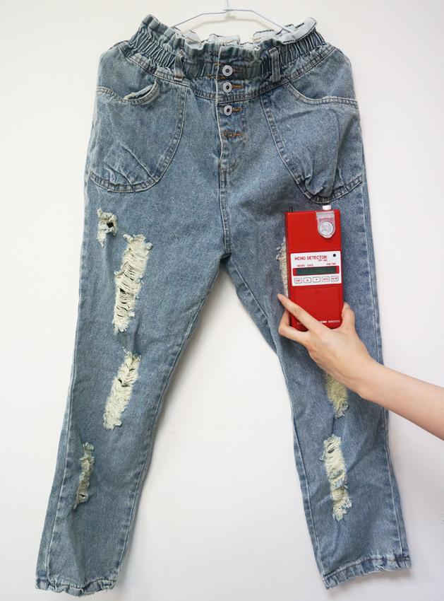 1.新褲測甲醛