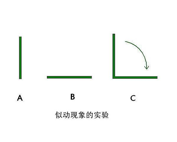 走向光明戒色文集 (2).JPG