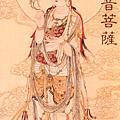 觀世音菩薩 (1).png