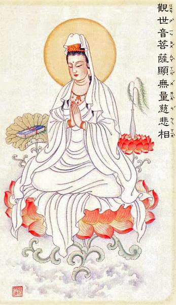 觀世音菩薩 (4).png