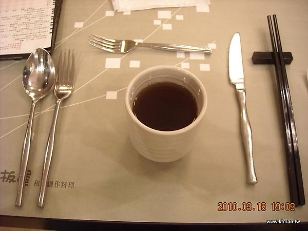 麥茶2-1.JPG