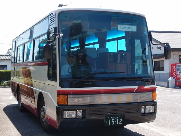 P8280524