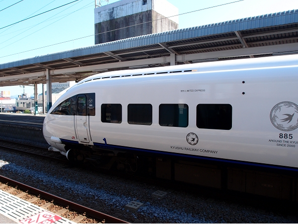 P8280611
