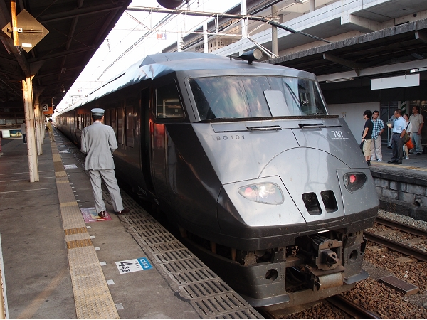 P8280637