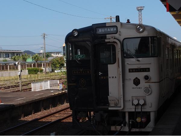 P8311490