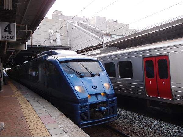 P9012096